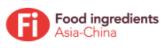 2020第二十二届亚洲食品配料中国展
