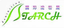 2020上海国际淀粉及淀粉衍生物展览会