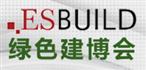 展会标题:第30届中国(上海)国际建材及室内装饰展览会