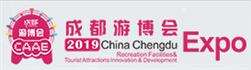 展会标题:2019中国(成都)游乐设施博览会  2019中国(成都)旅游景区创新发展博览会