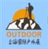 展会标题:2021第十四届中国(上海)国际体育用品展览会