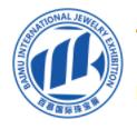 展会标题图片:2019第二十四届南京国际珠宝首饰展览会