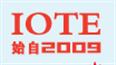 展会标题:2019第十一届中国国际物联网博览会(苏州站)
