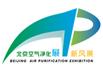 展会标题:2019北京国际新风系统、空气净化器、除甲醛及油烟净化展览会