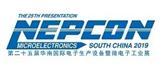 展会标题:2019第二十五届深圳国际电子生产设备暨微电子工业展览会 2019深圳国际电路板采购展览会