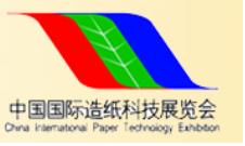 展会标题图片:2019中国国际造纸科技展览会及会议