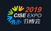展会标题:2019中国(重庆)国际节能减排产业博览会