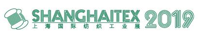 展会标题图片:第十九届上海国际纺织工业展览会
