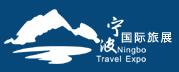 展会标题图片:2019宁波国际旅游展