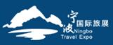 展会标题:2019宁波国际旅游展