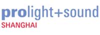 展会标题:2019上海国际专业灯光音响展览会