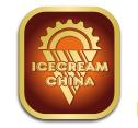 2020年第23届中国冰淇淋及冷冻食品产业博览会