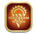 展会标题:2019年第22届中国(天津)冰淇淋及冷冻食品产业博览会