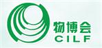 展会标题:2019中国(深圳)国际物流与交通运输博览会