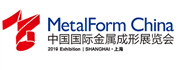 展会标题:2019中国国际金属成形展览会