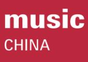 展会标题图片:2019中国(上海)国际乐器展览会