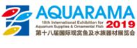 展会标题:2019上海国际水族展(第十七届国际观赏鱼及水族器材展览会)