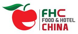 展会标题图片:2019上海国际食品饮料及餐饮设备展览会