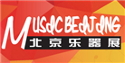 展会标题:第二十八届中国国际专业音响、灯光、乐器及技术展览会(乐器展)