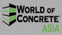 混凝土-2019亚洲混凝土世界博览会