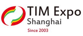 保温-2019第17届中国(上海)国际保温、防水材料与节能技术展览会2019第15届上海外墙装饰材料及粘结技术展览会