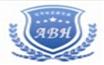 展会标题:2019第十八届中国(青岛)国际社会公共安全博览会 2019中国(青岛)国际智慧安防、智慧城市展览会