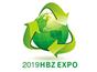 展会标题:2019中国国际工业环保、无废工艺技术设备展览会