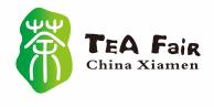 展会标题图片:第十届中国厦门国际茶业博览会(秋季)