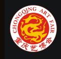 展会标题图片:2019第十六届中国重庆国际工艺品艺术品收藏品古典家具博览会