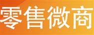 展会标题:2019中国(郑州)微商博览会