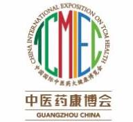展会标题图片:2019中国广州国际中医药大健康博览会暨高峰论坛