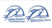 展会标题图片:第二十四届中国国际渔业博览会