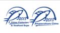 展会标题:第二十四届中国国际渔业博览会