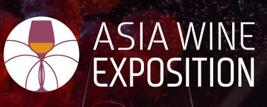 葡萄酒-2019青岛国际葡萄酒博览会