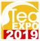 茶业-2019中国(广州)国际茶业秋季博览会
