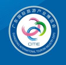 展会标题图片:2019中国(广东)国际旅游产业博览会