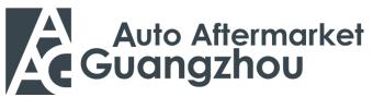 展会标题图片:2019广州国际汽车零部件及售后市场展览会