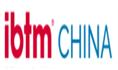 展会标题:2019中国(北京)国际商务及会奖旅游展览会