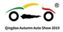 展会标题:2019青岛国际汽车工业秋季展览会