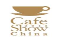 展会标题图片:2019中国国际咖啡展览会