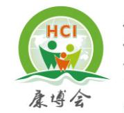 展会标题图片:2019广州国际健康保健产业博览会