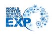展会标题:2019国际冬季运动(北京)博览会
