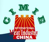 展会标题图片:2019第十七届中国国际肉类工业展览会