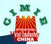 展会标题:2019第十七届中国国际肉类工业展览会