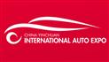 展会标题:2019第12届银川国际汽车博览会