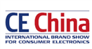 展会标题:2021中国广州电子消费品及家电品牌展