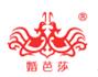 展会标题:2019夏季中国婚博会