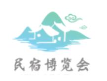 展会标题图片:2019中国(上海)国际竹产业博览会;上海民宿及乡村旅居产业博览会