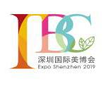 展会标题图片:深圳国际美容化妆品博览会