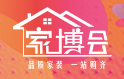 展会标题图片:2019成都家博会